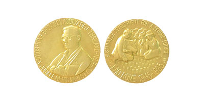 Food And Agriculture Organization Medal Gold